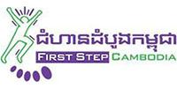 First Step Cambodia